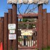 """""""大森山動物園""""カンガルー警報発令中!?入園料や遊園地アニパを紹介!"""