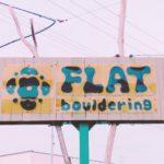 FLAT(山形)でボルダリングに初挑戦してきた感想!料金や駐車場はある?