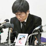 """池袋暴走事故""""飯塚幸三""""の厳罰を求める署名運動が遺族により開始!"""